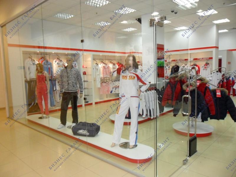 Тольятти Одежда