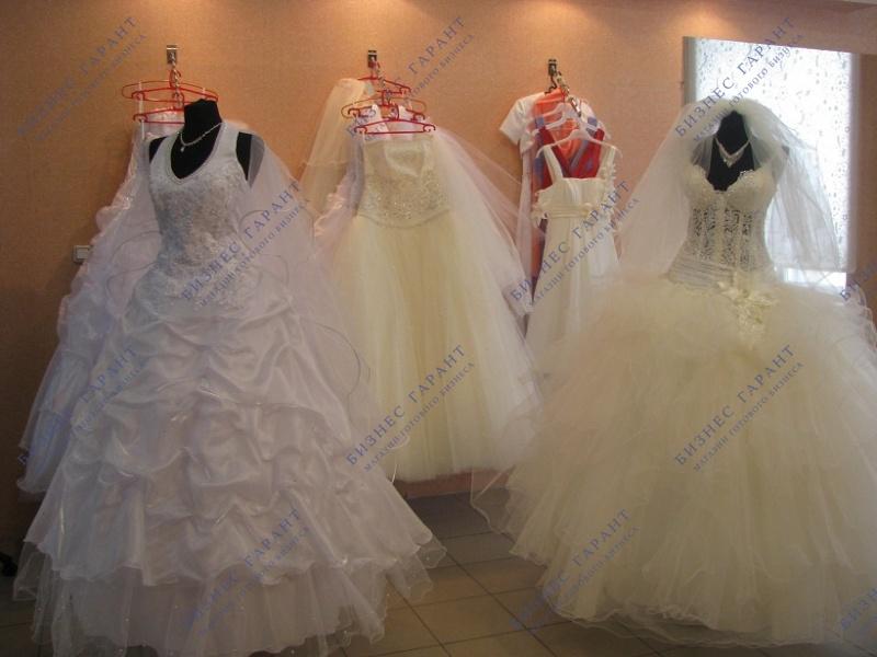fceb8878d85 Салон свадебных