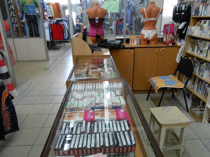 Магазины Нижнего Белья В Самаре