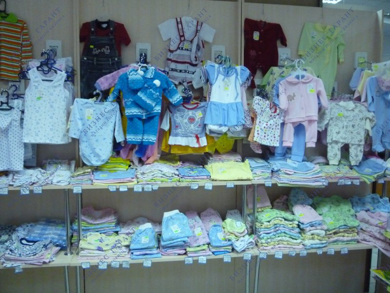 интернет магазин детей одежда