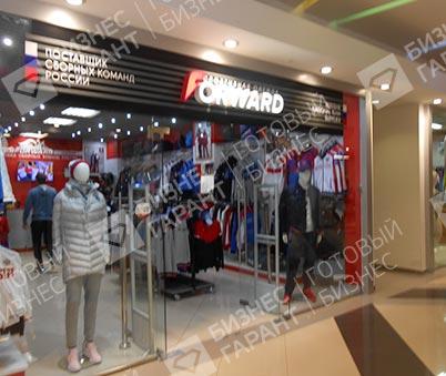 7496b1b49a1 Крупный магазин в ТЦ интернет-магазин спортивной одежды «Forward» купить