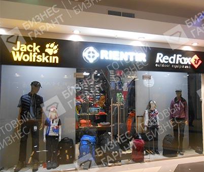 2310bdae797 Крупный магазин в ТЦ интернет-магазин спортивной одежды «Forward» купить в  готовый бизнес